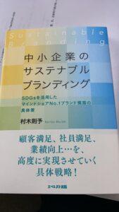 本の写真。